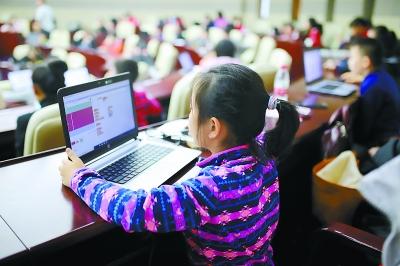 """【儿童编程培训】""""少儿编程""""蹿红 学还是不学?"""